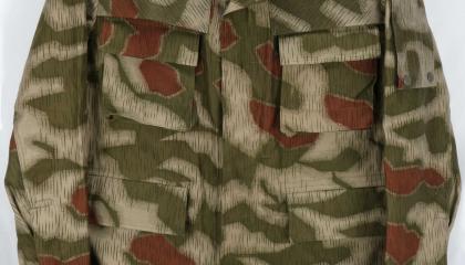 Bundesgrenzschutz Splinter Camouflage  Jacket (1975)