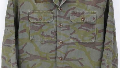Bulgarian Export Branch Camouflage